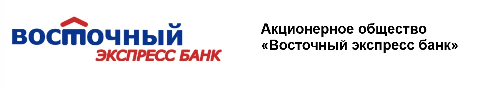 Агентство Кредит Экспресс Друзья, кому звонили