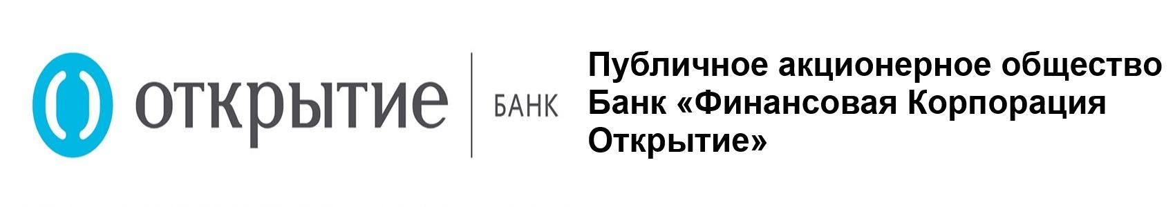 ФК Открытие