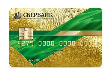 Sber Visa