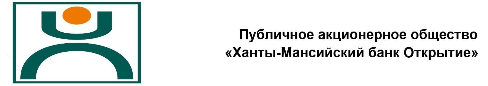 Кредит с плохой кредитной историей в Кемерово - Деньги