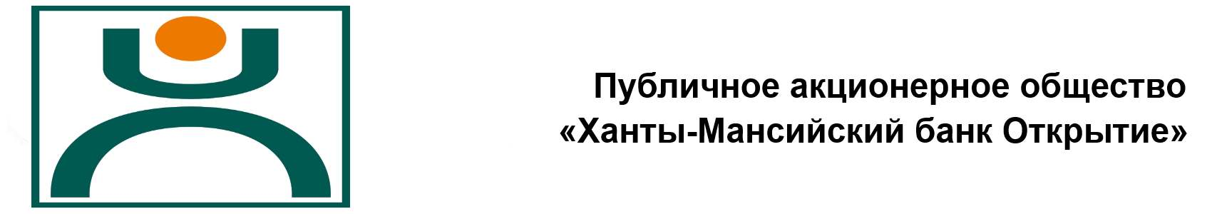 Ханты-Мансийский банк Открытие