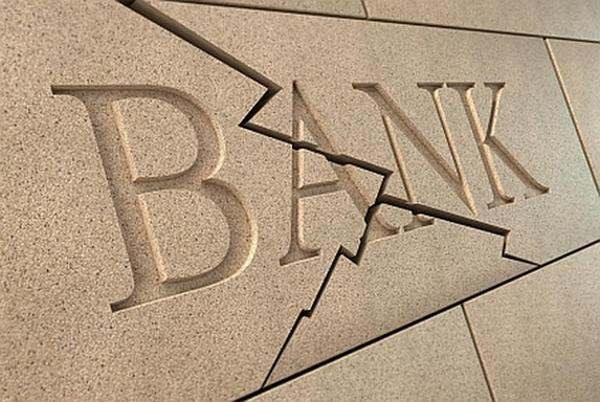 Список банков лишенных лицензий в 2016 году