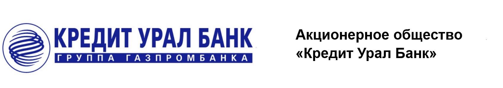 Бинбанк в Новосибирске - отделения и банкоматы